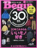 Begin (ビギン) ミニ版 2017年 11月号 [雑誌]