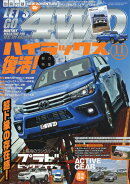 LET'S GO (レッツゴー) 4WD 2017年 11月号 [雑誌]