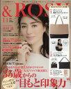 & ROSY 2017年 11月号 [雑誌]