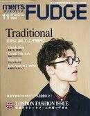 men's FUDGE (メンズファッジ) 2017年 11月号 [雑誌]