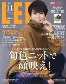 LEE (リー) 2017年 11月号 [雑誌]