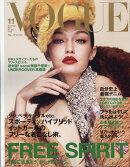 VOGUE JAPAN (ヴォーグ ジャパン) 2017年 11月号 [雑誌]