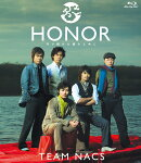 HONOR 〜守り続けた痛みと共に【Blu-ray】