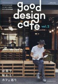 商店建築増刊 good design cafe (グッドデザインカフェ) vol.2 2017年 11月号 [雑誌]