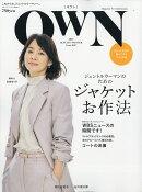 OWN (オウン) 2017年 11月号 [雑誌]