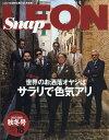 Snap LEON (スナップレオン) 2017-2018秋冬号 2017年 11月号 [雑誌]