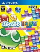 ぷよぷよテトリス PS Vita版
