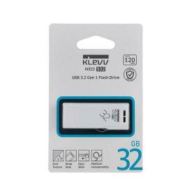 【KLEVV】NEO S32 USB3.2 Gen1 Flash Drive 32GB
