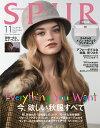 SPUR (シュプール) 2017年 11月号 [雑誌]