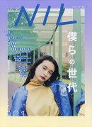 NIL (ニル) 2017年 11月号 [雑誌]