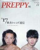 PREPPY (プレッピー) 2017年 11月号 [雑誌]