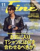 FINE (ファイン) 2017年 11月号 [雑誌]