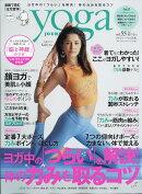 ヨガジャーナル日本版 2017年 11月号 [雑誌]