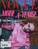 Vogue Paris 2017年 11月号 [雑誌]