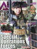 月刊 Arms MAGAZINE (アームズマガジン) 2017年 11月号 [雑誌]