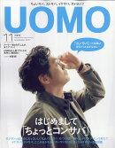 uomo (ウオモ) 2017年 11月号 [雑誌]