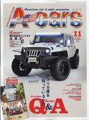 A-cars (エーカーズ) 2017年 11月号 [雑誌]