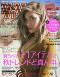 ViVi (ヴィヴィ) 2017年 11月号 [雑誌]