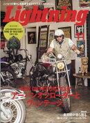 Lightning (ライトニング) 2017年 11月号 [雑誌]