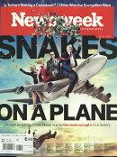 Newsweek Asia 2017年 11/10号 [雑誌]