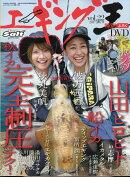 Lure magazine salt (ルアーマガジン・ソルト) 別冊 エギング王 Vol.22 2017年 11月号 [雑誌]