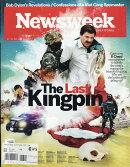Newsweek Asia 2017年 11/3号 [雑誌]