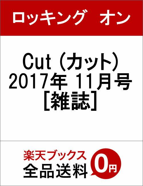 Cut (カット) 2017年 11月号 [雑誌]