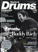 Rhythm & Drums magazine (リズム アンド ドラムマガジン) 2017年 11月号 [雑誌]