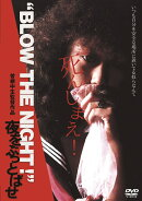 """""""BLOW THE NIGHT!"""" 夜をぶっとばせ"""