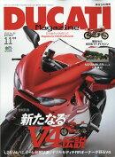DUCATI Magazine (ドゥカティ マガジン) 2018年 11月号 [雑誌]