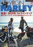 VIRGIN HARLEY (バージンハーレー) volume.20 2018年 11月号 [雑誌]