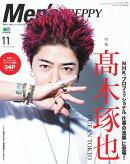 Men's PREPPY 18年11月号 [雑誌]