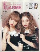 LARME (ラルム) 2018年 11月号 [雑誌]