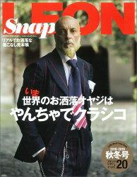 Snap LEON (スナップレオン) 2018秋冬号 2018年 11月号 [雑誌]