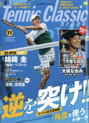 Tennis Classic Break (テニスクラシックブレイク) 2018年 11月号 [雑誌]