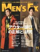 MEN'S EX (メンズ・イーエックス) 2018年 11月号 [雑誌]