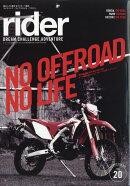 rider (ライダー) 2018年 11月号 [雑誌]