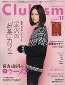 Clubism (クラビズム) 2018年 11月号 [雑誌]