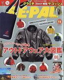 BE-PAL (ビーパル) 2018年 11月号 [雑誌]