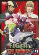 TIGER & BUNNY(タイガー&バニー) 9