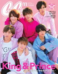 【予約】表紙違い版 増刊Can Cam 2018年 11月号 [雑誌]