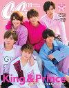 表紙違い版 増刊Can Cam 2018年 11月号 [雑誌]