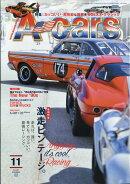A-cars (エーカーズ) 2018年 11月号 [雑誌]