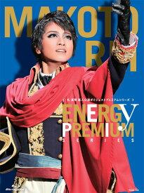 礼真琴「Energy PREMIUM SERIES」【Blu-ray】 [ 礼真琴 ]