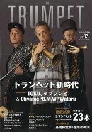The Trumpet(ザ・トランペット) 2018年 11月号 [雑誌]