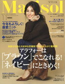 コンパクト版 marisol (マリソル) 2018年 11月号 [雑誌]