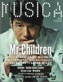 MUSICA (ムジカ) 2018年 11月号 [雑誌]