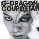 COUP D'ETAT [+ ONE OF A KIND & HEARTBREAKER](2CD)