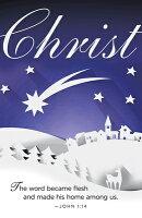 Christ Paper Art Advent Bulletin (Pkg of 50)