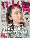 付録違い版増刊With 2018年 11月号 [雑誌]
